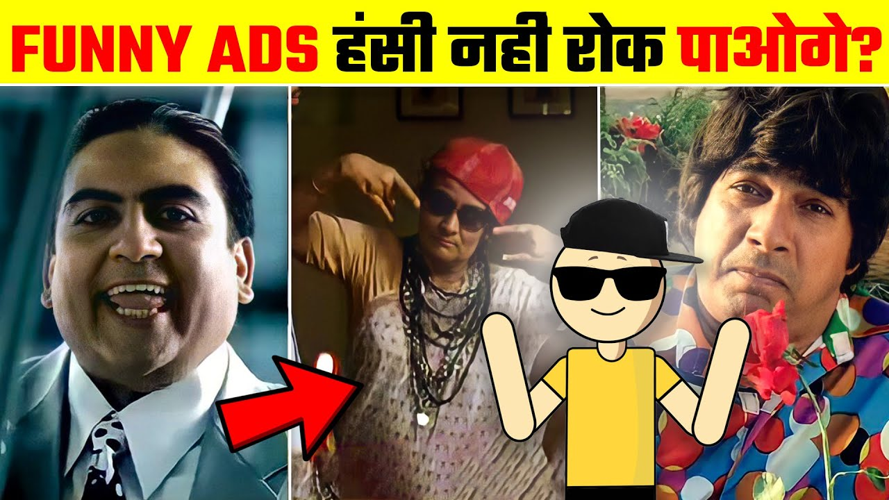 Most Funniest Indian TV Ads compilation | Funny Indian Commercials | Best Creative And Funny Ads #03