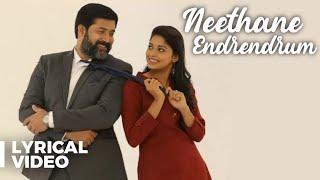 Neethane Endrendrum Ponvasanthame   Neethane Enthan Ponvasantham   Lyric Video   Zee Tamil