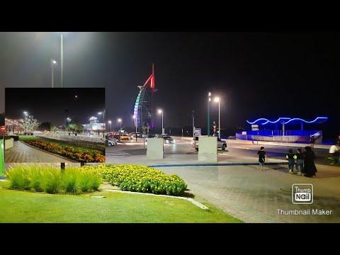 Umm Suqeim Park Jumeirah#Dubai