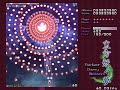 Touhou Project 7 Perfect Cherry Blossom   Hard   1CC