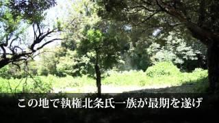 鎌倉・東勝寺橋