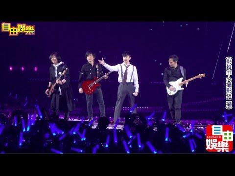 KKBOX頒獎典禮-林俊傑 五月天