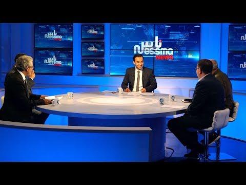Ness Nessma News Du Vendredi 06 juillet 2018 - Nessma tv