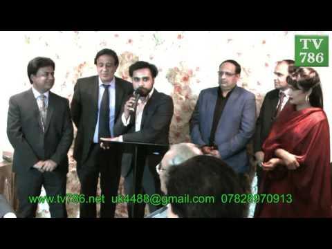 Hasnain Bayar's speech at the Overseas Pakistan Trust's Reception to Pakistan Press Club UK & EU
