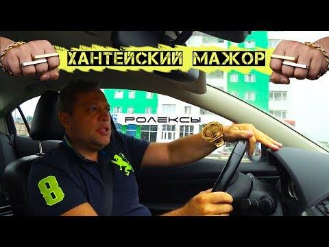 КАК ЖИВУТ В САМОМ БОГАТОМ РЕГИОНЕ РОССИИ/Ханты-Мансийск/Влог.