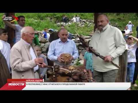 Смотреть Северная Осетия с размахом отметила национальный праздник Реком онлайн