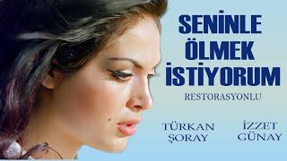 Seninle Ölmek İstiyorum Türk Filmi  FULL HD  Türkan Şoray  İzzet Günay