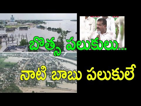 Behind Botsa.. Is Amaravathi not capital for andhra pradesh ? ||   nidhi tv