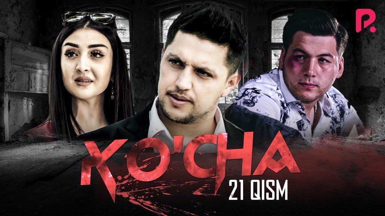 Ko'cha (o'zbek serial) | Куча (узбек сериал) 21-qism