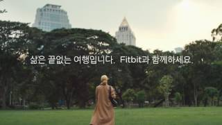 Video Fitbit Alta TVCF 15 download MP3, 3GP, MP4, WEBM, AVI, FLV Oktober 2018