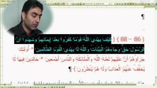 Al-i İmran suresi 85--86 (Doç. Dr. Halis AYDEMİR)