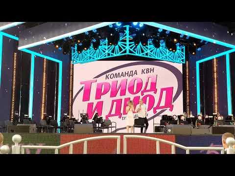 КВН на «Славянском базаре-2019» в Витебске. «Триод и диод»