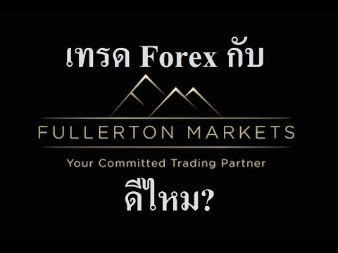 Fullerton forex