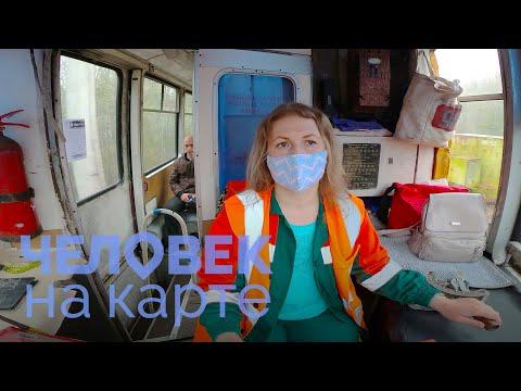 Ольга и таёжный трамвай | ЧЕЛОВЕК НА КАРТЕ