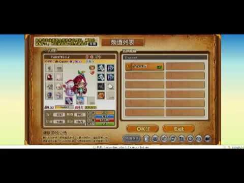 Gunny Lau Free Xu Max