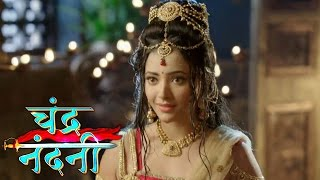 Chandra Nandini - 7th November 2016   Full Video   Star Plus Chandra Nandini - Chandragupta Maurya