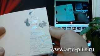 Купить открытки 0830161 сайт открыток.WMV(Купить открытки 0830.161 Вы можете посетив сайт открыток www.artd-plus.ru На данном сайте представлены высокохудожест..., 2012-02-27T10:39:04.000Z)