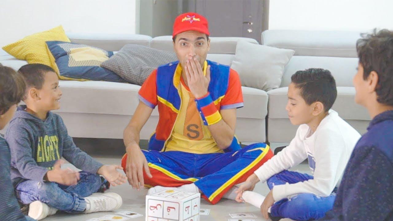 عمو صابر لعبة الحروف - Amo Saber letters game