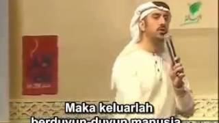 WAPBOM.COM - Kisah Syafaat Rasulullah Di Hari Kiamat.mp4