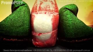 видео Кресло-груша – купить недорого в Москве и СПб