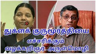 பொள்ளாச்சி RSS காரர்களின் தலைநகரமாக மாறிவருகிறது - வழக்கறிஞர் அருள்மொழி