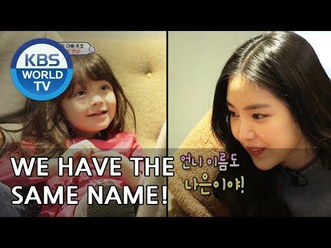 Naeun 'We have the same name' [The Return of Superman/2019.01.13]