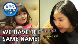 Скачать Naeun We Have The Same Name The Return Of Superman 2019 01 13