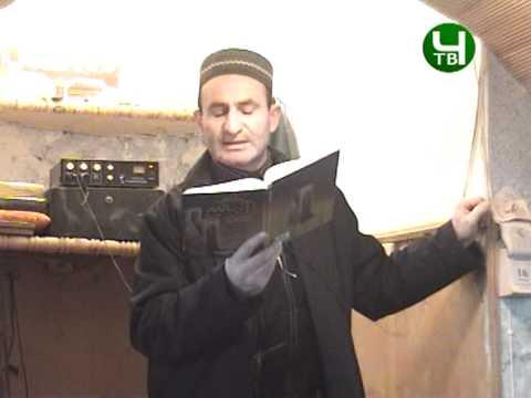 Г!абдулгъафурил Мух1аммад (о женитьбе)