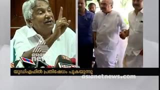 Rajya Sabha seat controversy : Oommen Chandys Press Meet 8 Jun 2018