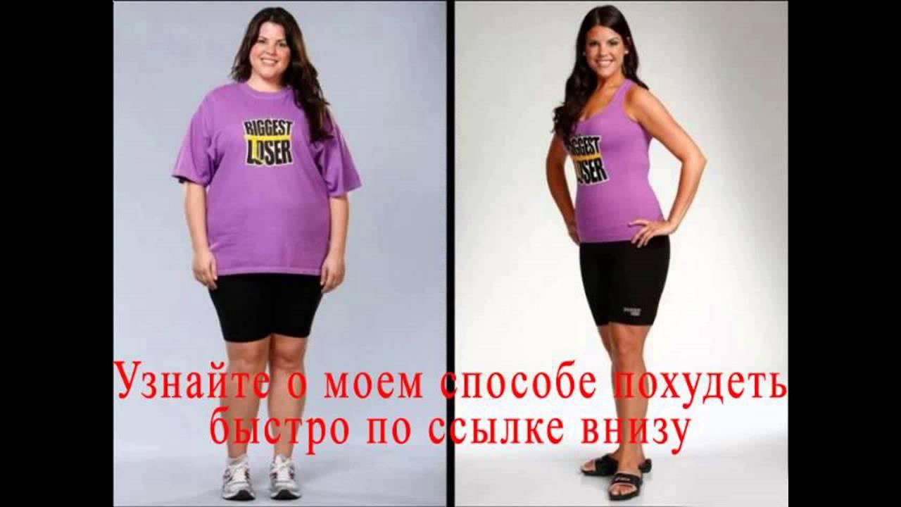 три за дня на 5 похудеть-17