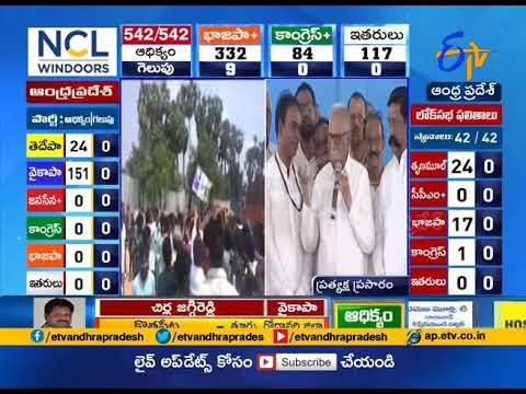 YS Jagan will Take Oath as AP CM on May 30 | YCP's Umma Reddy Venkateswarlu