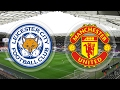 LEICESTER CITY VS MANCHESTER UNITED LIVE!!! STREAM!!! REACTION!!!