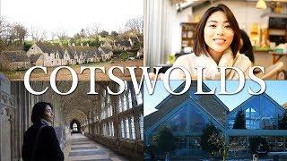 【Travel Vlog】Cotswolds~英国コッツウォルズ地方~イギリスの美しい田園風景   HANAKO