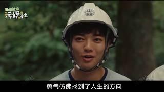 【污娱社】日本女老师被一群穿兜裆布的男人围绕,场面无比尴尬!