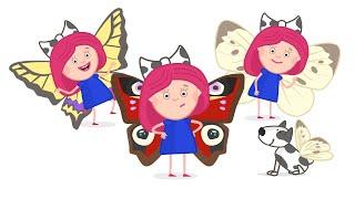 Смарта и крылья бабочки. Учим цвета на английском - Смарта и чудо сумка - Мультсериал