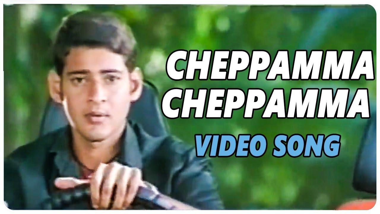 Murari Movie  || Cheppamma Cheppamma Video Song ||  Mahesh Babu, Sonali Bendre  || Shalimarcinema