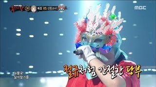 [King of masked singer] 복면가왕 - 'coral girl' 3round - The Last Request   20180701