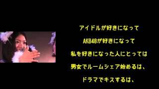 北原里英 ブログ http://ameblo.jp/kitahara-rie/ 北原里英 Google+ htt...