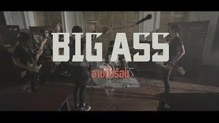 อาบน้ำร้อน - BIG ASS (Ost. Hormones วัยว้าวุ่น Season 2)「Official MV」