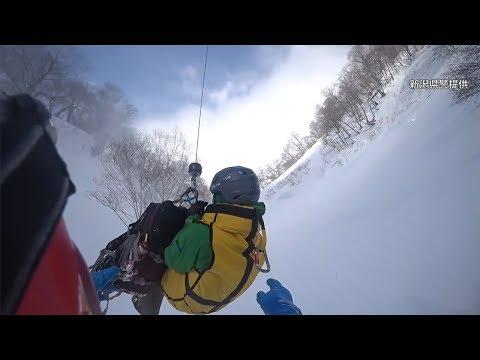 不明のスキー客2人を救助 手を振る姿発見 新潟・湯沢