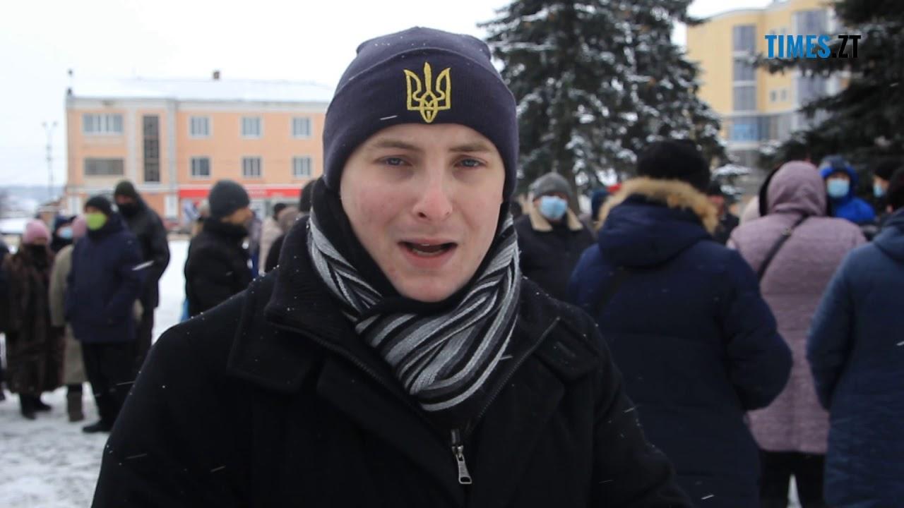 У Бердичеві протест: люди проти завищених тарифів