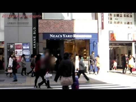 Japan Trip 2013 Tokyo Shinjuku-Dōri UNIQLO ISETANI pedestrian precinct 09