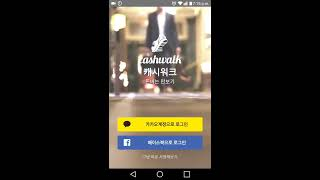 How to get free items on Gs 25, CU, 세븐 일레븐,Burger king,mixicana,Mr.Pizza