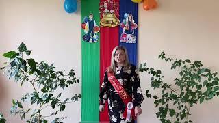 "Поздравления выпускникам от коллектива МОУ г. Горловки ""Школа № 49"""