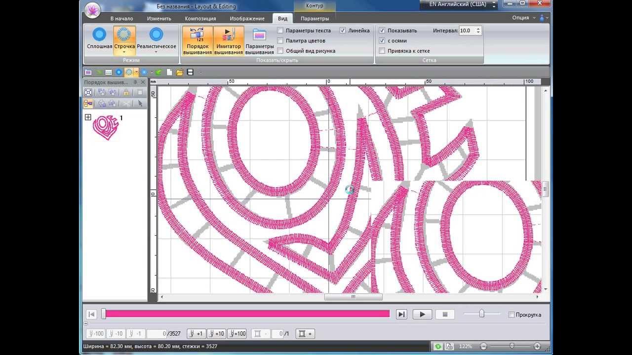 Конвертирование схем формата PAT в дизайн машинной вышивки PES .