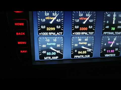 Ошибка С1099 в ЭГУР Форд Фокус 2