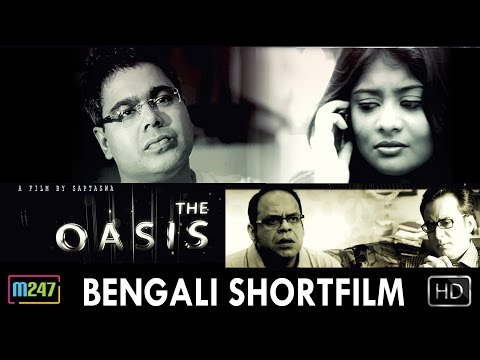 The Oasis | Bengali Telefilm | Mir | Rajatabha | Rini | Saptaswa