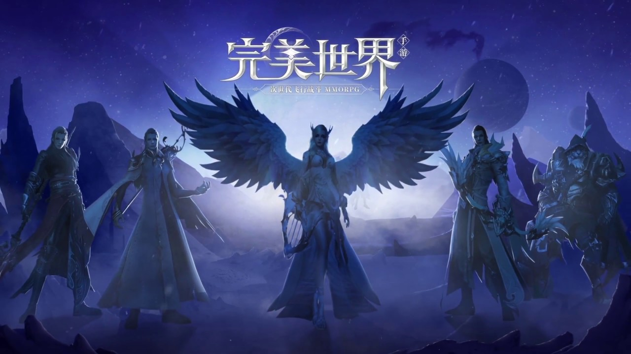 Tencent Announces PWI Mobile for Later in 2018 - MMORPG com