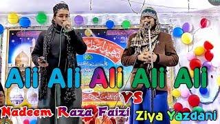 Ali Ali Ali ~ एक नये अंदाज मे 2019 ~ Nadeem Raza Faizi Madhupuri Vs Ziya Yazdani