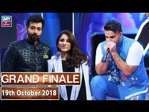 Salam Zindagi With Faysal Qureshi - Dum Hai To Entertain Ker [Grand Finale] - 19th October 2018